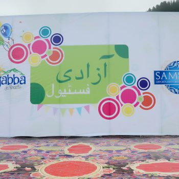 Malam Jabba Independence Day Event